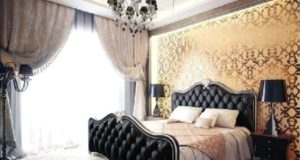 Ways To Design Luxurious Master Bedroom
