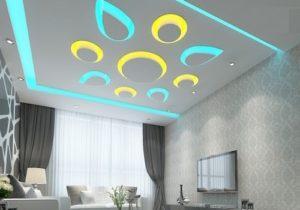 Pop of color interior design for home.