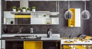 Yellow Kitchen Designs, Decor Ideas, Photos